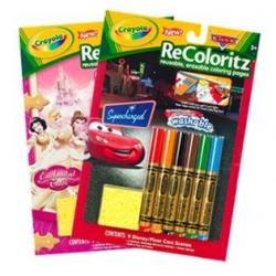 Crayola No.04-5012-0-003